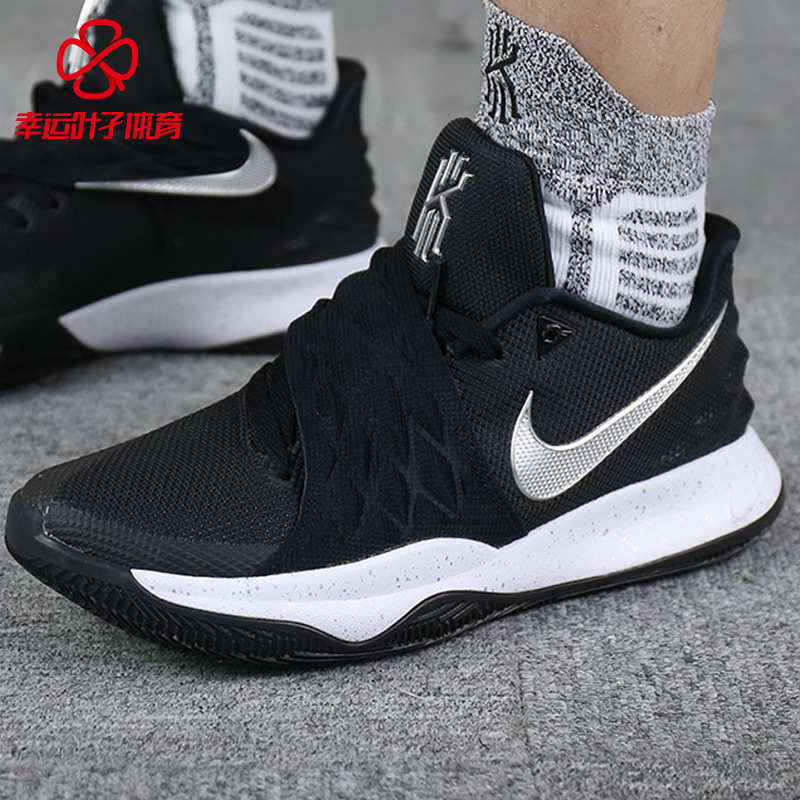 NIKE耐克男鞋2018秋季新款KYRIE LOW欧文4防滑篮球鞋AO8980-003
