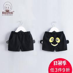 男童短裤夏装2018新款韩版潮0一1-3岁宝宝儿童婴儿可开裆薄款裤子