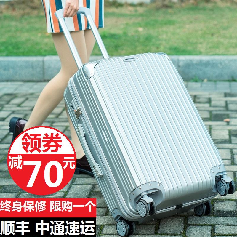 行李箱男24韩版万向轮26拉杆箱女22旅行箱包28学生密码皮箱子20寸