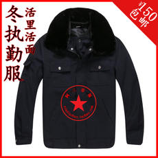 Security service guards property double cashmere winter thick winter duty uniform short cold cotton jacket coat