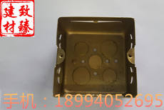 The floor socket box is inserted into the cassette. The floor socket cassette is inserted into the special cassette. Iron 100*100*50 mm