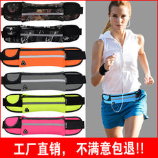 2017 new running equipment sports pockets fitness mobile phone package invisible men and women marathon belt small
