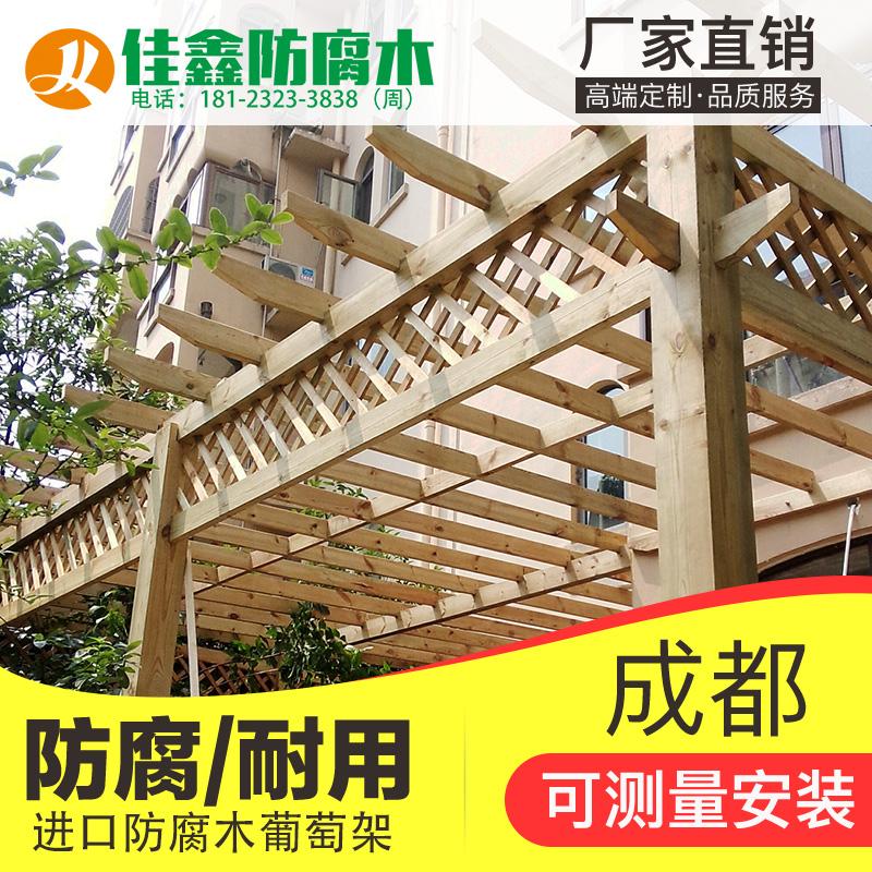 防腐木葡萄架庭院木质阳光棚碳化木廊架花园钢化玻璃车雨棚木架子