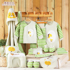 Spring and autumn color cotton newborn clothes 0-3 months 6 cotton newborn baby gift set full moon gift maternal and child supplies