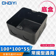 Pop-up type plug-in universal plug-in box The bottom box is commonly used to install the embedded box 100*100*55