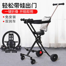 Slip baby artifact 遛 车 car simple light folding baby child stroller with baby door artifact four wheel cart