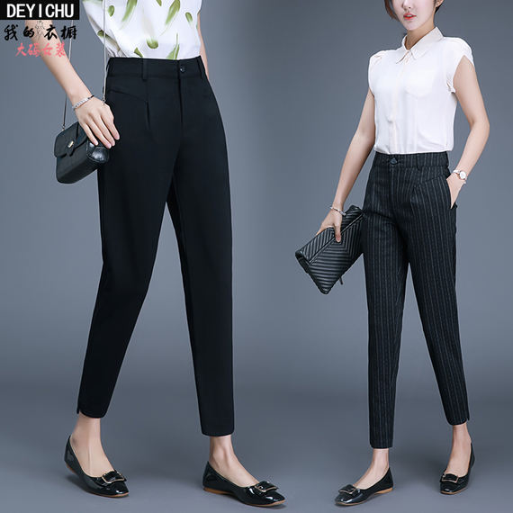 Pants female summer 2018 new haren nine pants thin section loose casual pants XL fat mm professional suit pants