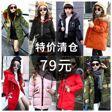Girls thick coat 2018 new winter girls Korean version of the long section of cotton jacket children in the children's fashionable cotton clothes