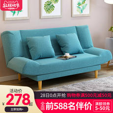 Lazy sofa small apartment living room single double simple modern bedroom small sofa simple foldable sofa bed