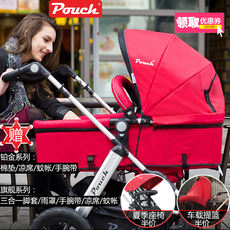 Pouch stroller child baby high landscape stroller BB can sit reclining two-way four-wheel shock absorber folding