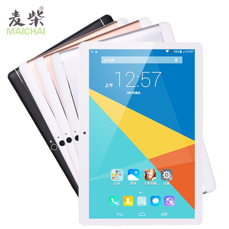 麦柴 M9超薄智能平板电脑10寸WiFi安卓手机4G移动全网通12二合一