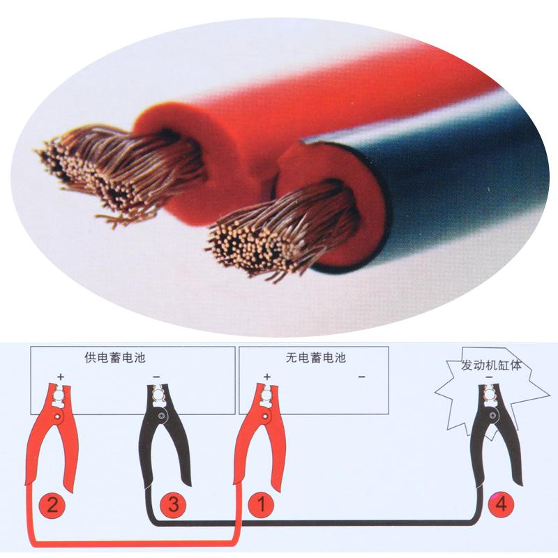 米其林汽车电瓶线搭火线过江龙鳄鱼夹纯铜电池连接搭铁打火搭电线