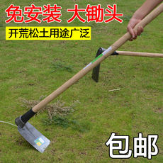 Rail steel all-steel taro open mountain digging bamboo shoots long handle extra large steel taro weeding turn the ground loose soil farming tools planting vegetables