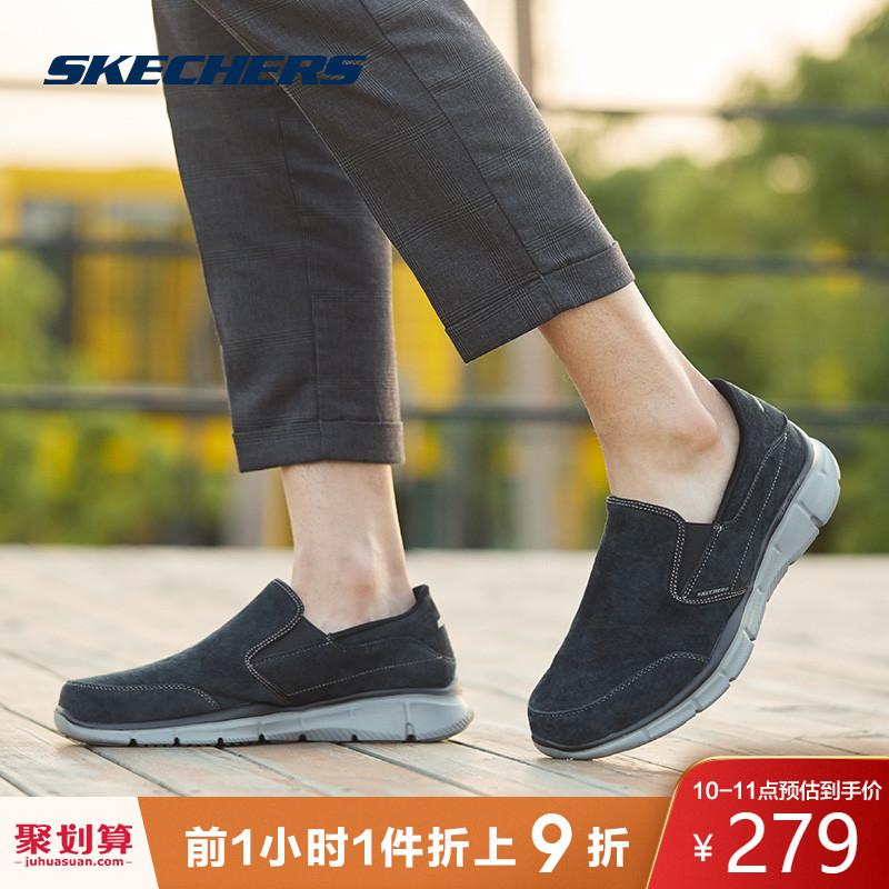 Skechers斯凯奇男鞋新款简约一脚套健步鞋 轻质舒适休闲鞋 51502