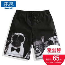 Loose quick-drying large size beach pants men's big pants summer vacation five swimming trunks couple suit shorts tide