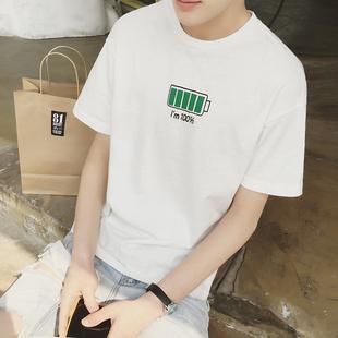 夏季短袖t恤男士圆领半袖体恤潮流韩版修身打底衫学生上衣服男装