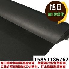 Black flower box filter roof greening engineering drainage board geotextile non-woven cloth permeable cloth resistance mud cloth