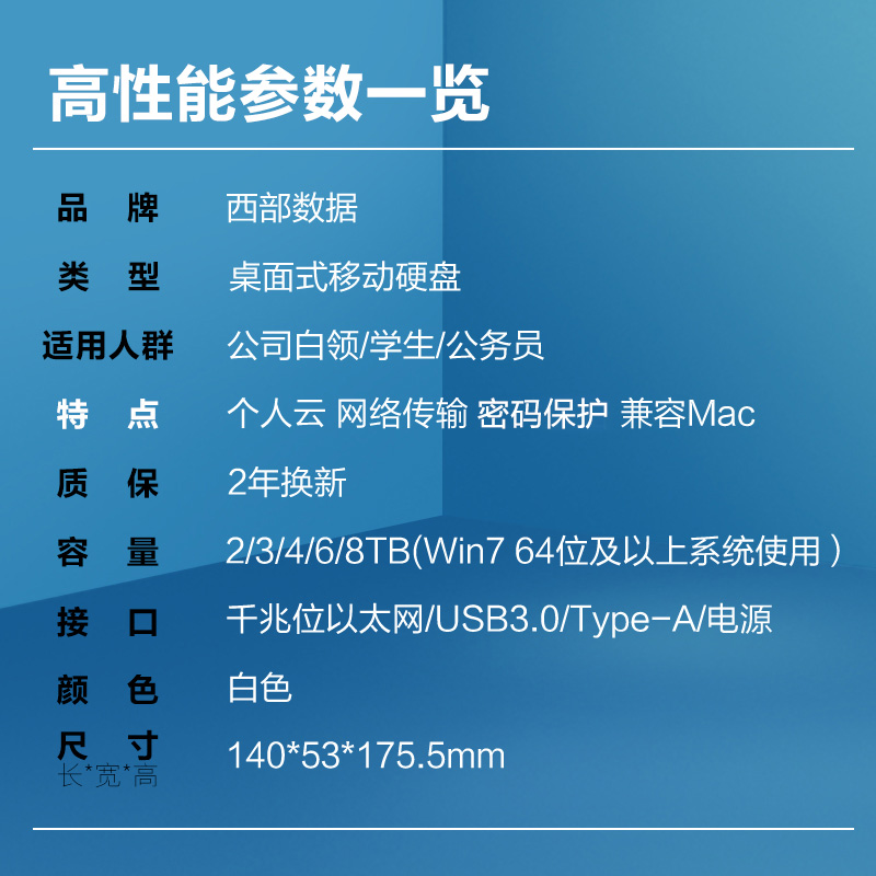 WD/西部数据 My Cloud Home 6T 网络存储个人云存储私有云盘 6tb 家用家庭智能云硬盘系统 WIFI USB3.0高速