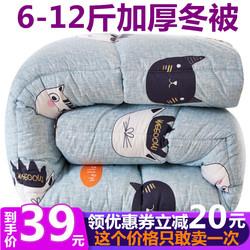 冬被8斤加厚保暖被芯特价单人学生宿舍被子10斤双人棉被春秋被