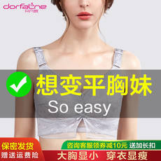 Underwear women's ultra-thin bra without rims large size gathering fat mm big chest small artifact full cup shrink chest thin