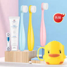 Baby toothbrush soft hair super fine 1-2-3-4-6 years old baby deciduous child toothpaste tooth cup set can swallow