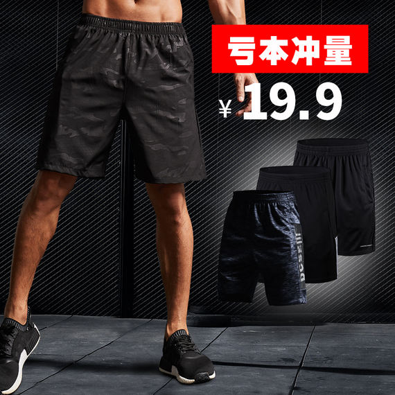 Running shorts men summer quick-drying training fitness football casual loose five pants basketball pants three points aj
