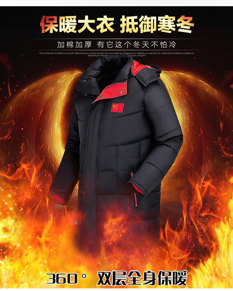 国家队男女足球服运动大衣冬训中长款棉大衣风衣武术外套大码保暖
