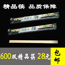 Disposable chopsticks wholesale postal chopsticks chopsticks chopsticks chopsticks set health chopsticks 2000 double independent packaging
