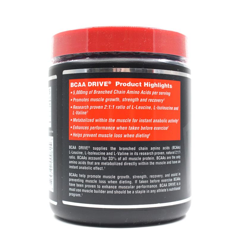 美国进口Nutrex支链氨基酸片BCAA防止肌肉分解运动疲劳恢复200粒