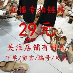 断码清仓特价鞋新款韩版小清新单鞋真皮特价女鞋限时福利29元
