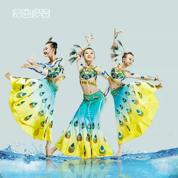 Children's Dai costumes female minority peacock dance costume fishtail skirt adult new stage performance clothing