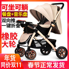 Baby stroller can sit reclining light folding child baby child simple newborn four-wheeled baby stroller