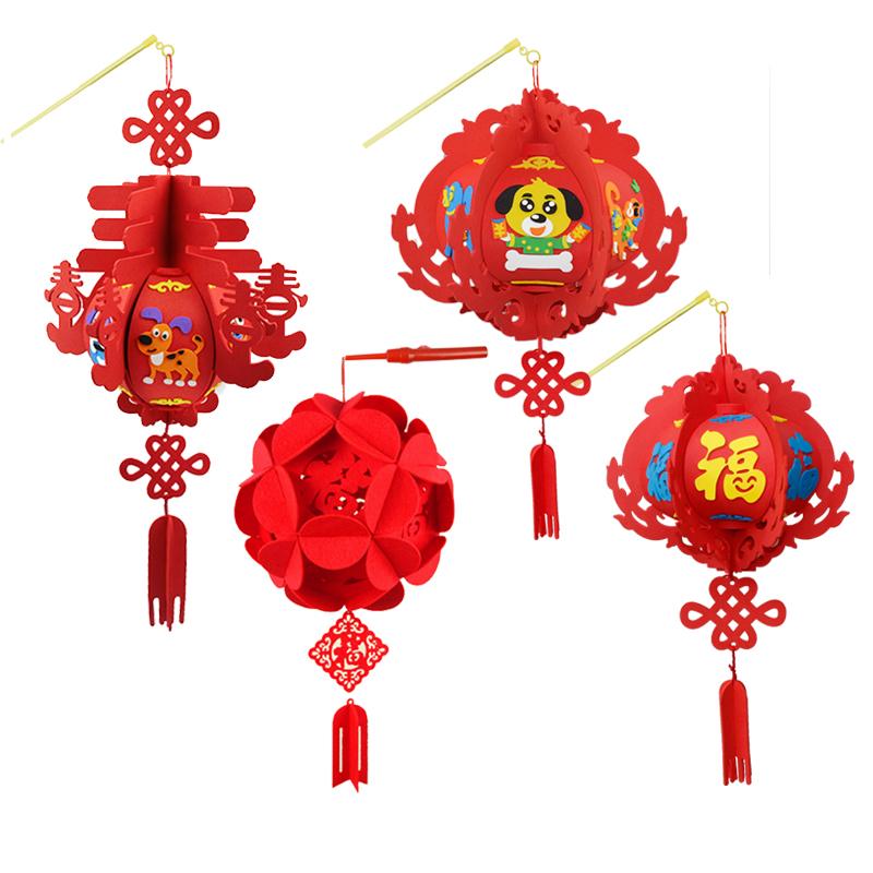 儿童手工灯笼制作diy材料包 元宵春节大红手提狗灯笼幼儿园纸灯笼