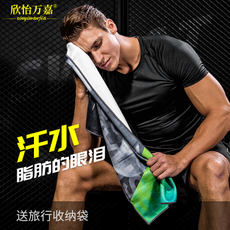 Sports towel men and women sweat adult students summer fitness wipe badminton sweat towel basketball towel outdoor running