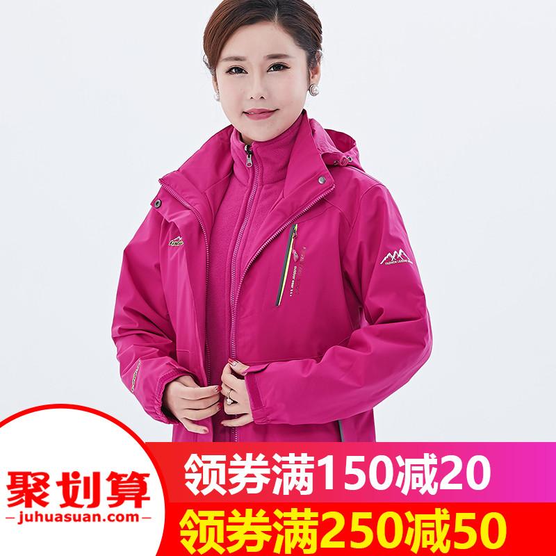 冬季新款大码冲锋衣女户外中老年加肥加大保暖两件套防水透气外套