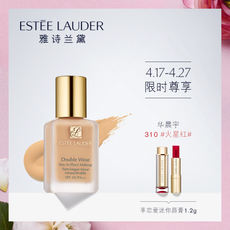 Estee Lauder dw Make Up Foundation 30ml Hydrating Sunscreen Moisturizing Concealer Long Lasting Oil Control