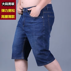 Stretch thin section large jeans men's summer plus fertilizer XL 5 pants loose straight fat fat fat shorts