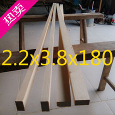 Dry planed pine wood square solid wood strip home improvement tooling partition wall ceiling boutique wood keel log wood frame
