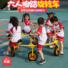 New kindergarten four or six people transfer car Kindergarten special bicycle Multi-person rotary bicycle
