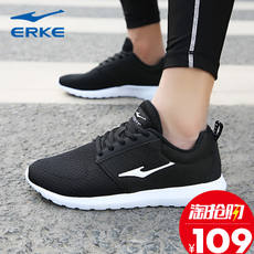 Hongxing Erke men's shoes sports shoes men's summer new mesh breathable running shoes casual shoes travel shoes running shoes