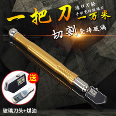 Cutting glass cutter diamond thick glass household multifunctional knife roller tile cutter high precision