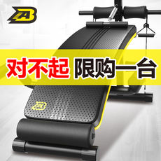 Ab crunches fitness equipment home male abdominal muscles sports aid abdominal exercise multi-function supine board