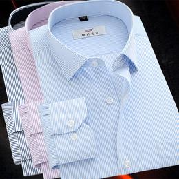 秋季新款衬衫男长袖纯棉商务正装条纹衬衣中老年人休闲爸爸装寸衫