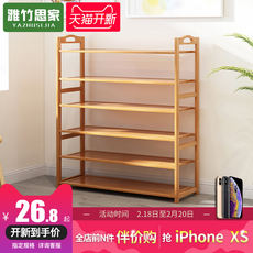 Shoe rack specials multi-layer simple dustproof household economical assembly home people door small shoe cabinet solid wood multifunctional