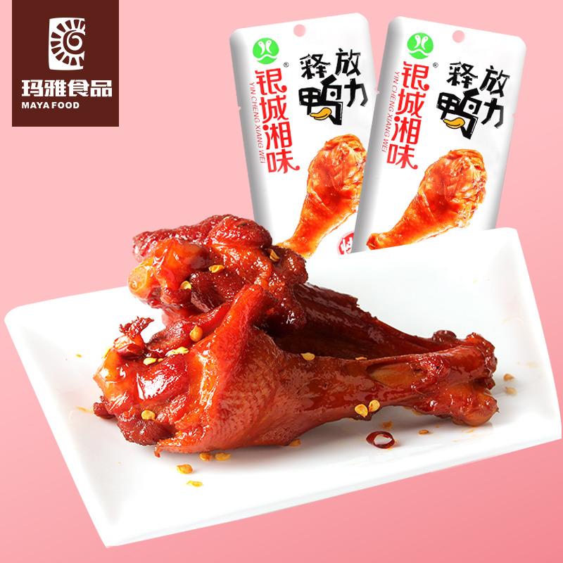 银城湘味酱汁烤腿38g*20包香辣鸭翅根小鸭腿卤味零食小吃湖南美食