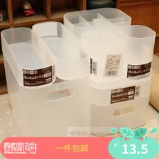 Japan DAISO Daiso Cosmetics Storage Box Desktop Finishing Box pp Transparent Plastic Covered Small Rack