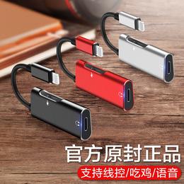 苹果7耳机转接头iPhone8转换器二合一xsmax手机充电听歌转换头i7数据线x/xr/8P/plus分线器充电线