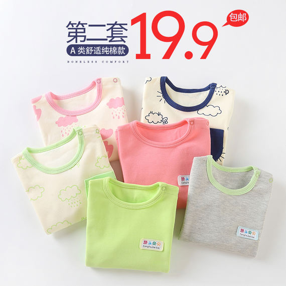 Children's underwear set baby cotton clothes baby long-sleeved autumn clothes long pants girls boys home warm pajamas