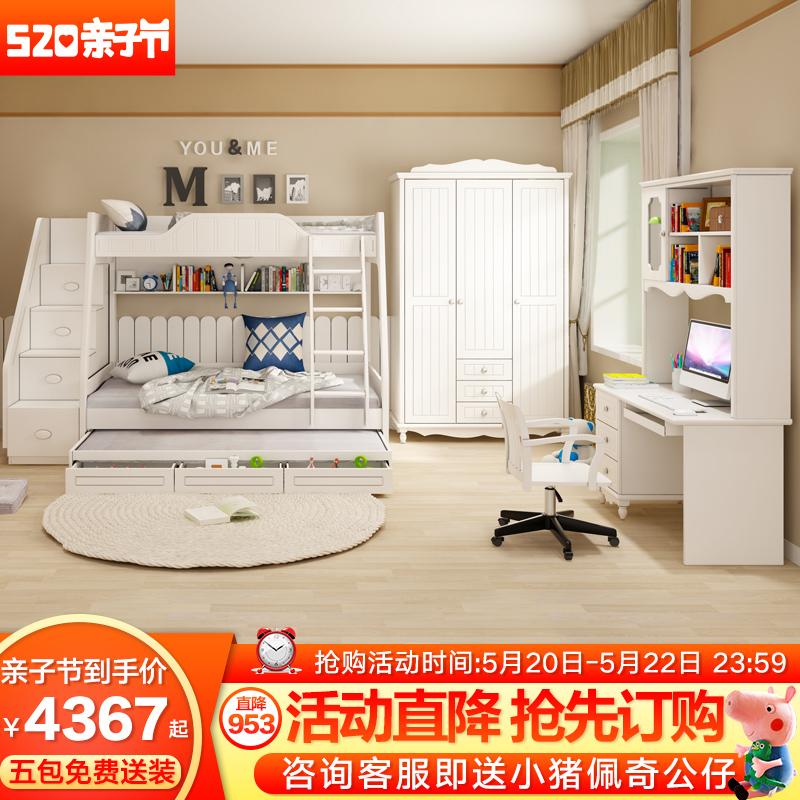 卧室家具高低床全套家具子母床双层床儿童套房成人上下铺组合