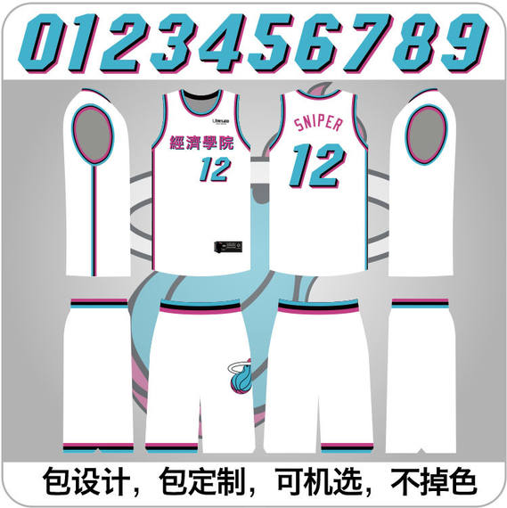 Team Heat Summer New Season City Edition Sports Basketball Wear Production Requirements Wade Sublimation Sports Jersey DIY